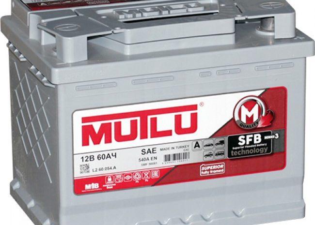Аккумуляторная батарея Mutlu SFB M2 6СТ-60.0 ПП