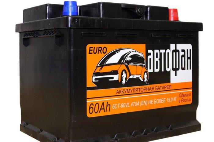 Аккумуляторная батарея АВТОФАН 60 Ah ОП