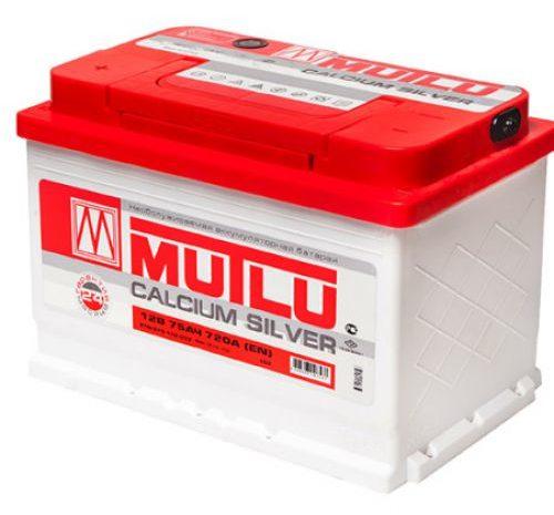 Аккумуляторная батарея Mutlu Mega Calcium 75 Ач пп