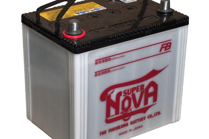Аккумуляторная батарея  FB (Furukawa Battery) FB9000 75D23R (ЯПОНИЯ-ОРИГИНАЛ)