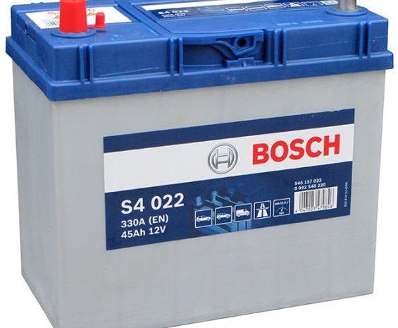 Аккумуляторная батарея BOSCH SILVER S4 022
